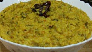 Vegetable Khichadi in Pressure Cooker
