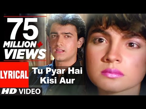 Tu Pyar Hai Kisi Aur Ka Full Song With Lyrics | Dil Hai Ki Manta Nahin | Aamir Khan, Pooja Bhatt
