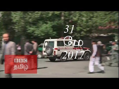 BBC Tamil TV News Bulletin 31/05/17...