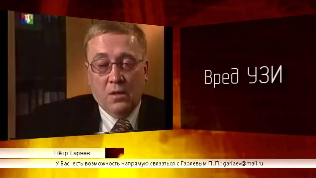 Картинки по запросу Пётр Гаряев