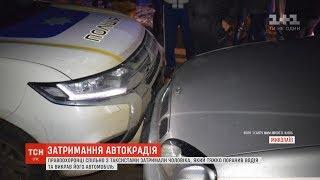У Миколаєві патрульні ледь врятували від самосуду таксистів наркомана, який викрав та розбив авто