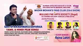 Hai Rama Yeh Kya hua' a duet song with Swati Choudhari at Kalidas Auditorium