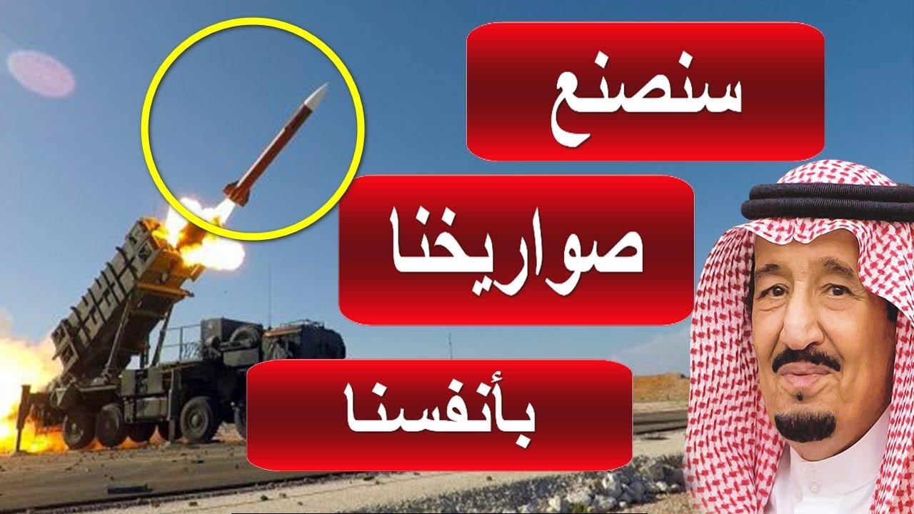 عاجل الملك سلمان يصدم بايدن بعد سحب  المعدات العسكرية و يعلن عن مفاجأة كبيرة
