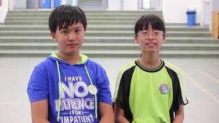 中華基督教會扶輪中學 中一夏日樂繽紛2017