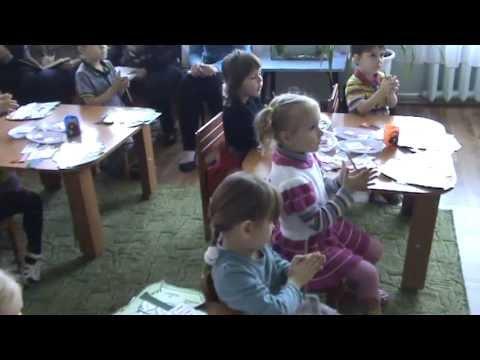 Программа предшкольной подготовки «Дошколёнок» - Школа № 5