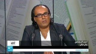 أحمد السعداوي: نحن جميعا مساهمون بالقتل
