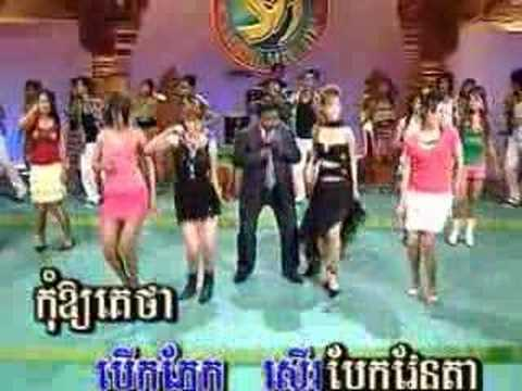 Khmer Karaoke [An Old Man Learn English] (Disco)