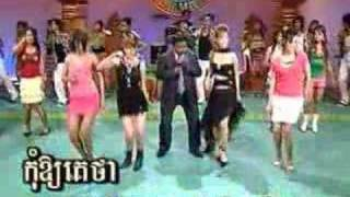 Khmer Karaoke [An Old Man Learn English] (Disco)
