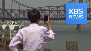 북한, 중국여행사에 단체관광 잠정중단 통보 / KBS뉴…