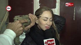 صبايا .. لن تصدق ريهام سعيد تضحي بحياتها وتضع الشينيور في رأسها