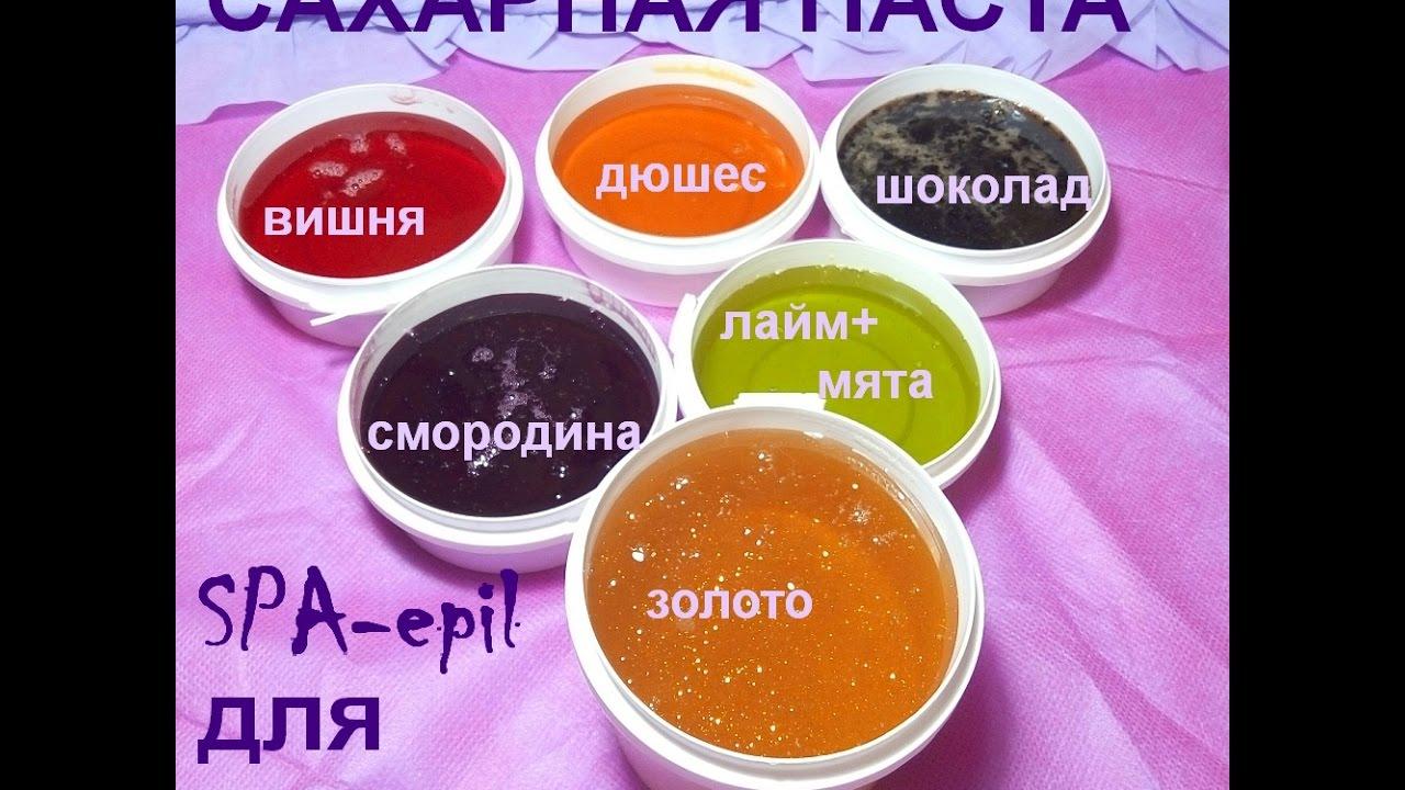 Методист Pandhy's, Шугаринг Пандис, Сахарная паста Pandhy's .