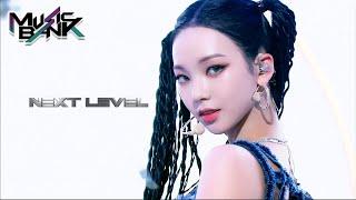 Download aespa - Next Level (Music Bank)   KBS WORLD TV 210528