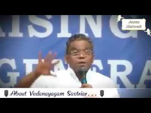 History Of Vedanayagam Sastri