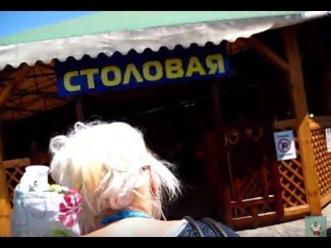 В дорогу кушать много  нельзя  Столовая в Урзуфе цена
