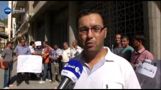 نقابيو سونلغاز ينظمون وقفة احتجاجية أمام المديرية العامة