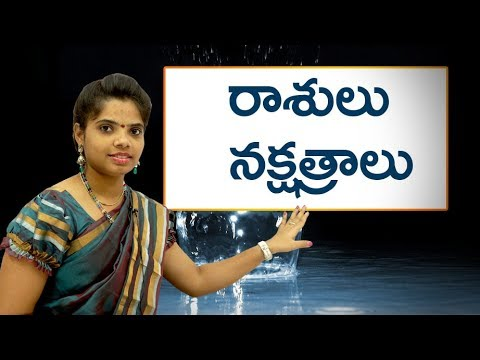 astrology star names in telugu