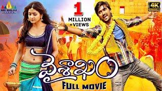 Vaisakham Latest Telugu Full Movie   Harish, Avanthika   New Full Length Movies   Sri Balaji Video