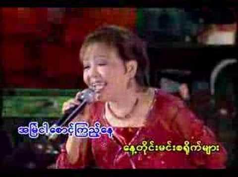 Win Thet Hwet Thet(Champion laung)
