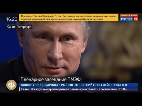 Путин американской журналистке: