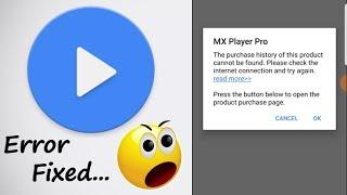 видео MX Player Pro
