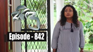 Sidu | Episode 842 29th October 2019 Thumbnail