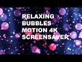 أغنية Relaxing 4K Motion Screensaver  Purple & Pink Bubbles   30 Minutes  No Sound  #MotionScreensavers