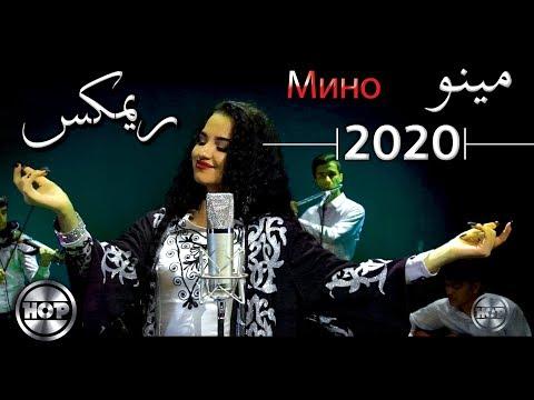 Мино - Чура 2020 _ Mino - Jora 2020