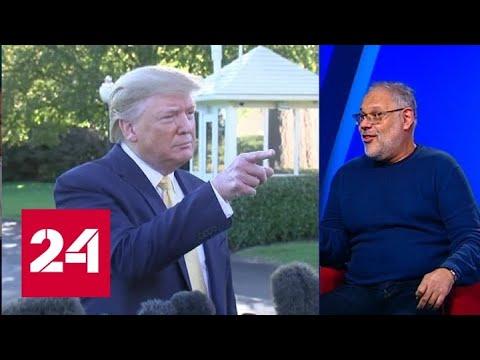 Импичмент Трампу: кто кого - Россия 24