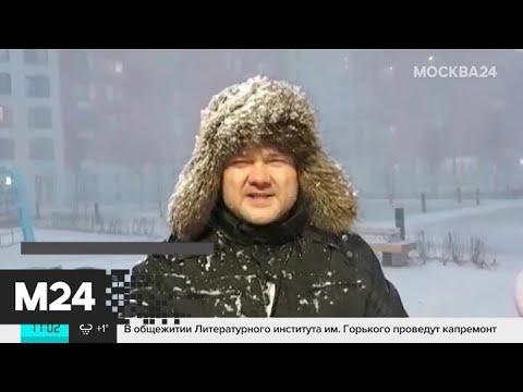 МЧС предупредило об ухудшении погоды в Москве - Москва 24