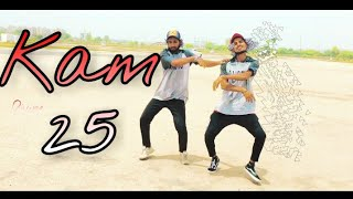 Kaam 25 - Divine | Sacred Games || Sammy Dance Choreography