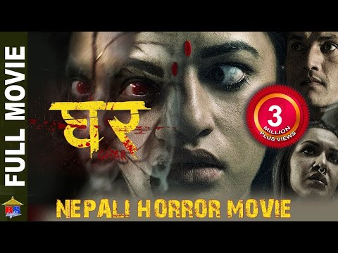 GHAR || Full New Nepali Horror Movie-2019/2076 || Arpan Thapa, Surakshya Panta, Benisha Hamal