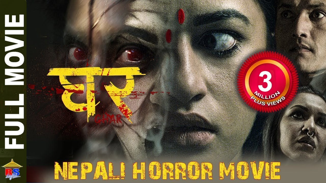 Download GHAR || Full New Nepali Horror Movie-2019/2076 || Arpan Thapa, Surakshya Panta, Benisha Hamal