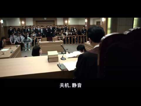 玩物 3    韓國電影好片: 可憐的韓國女星潛規則悲劇