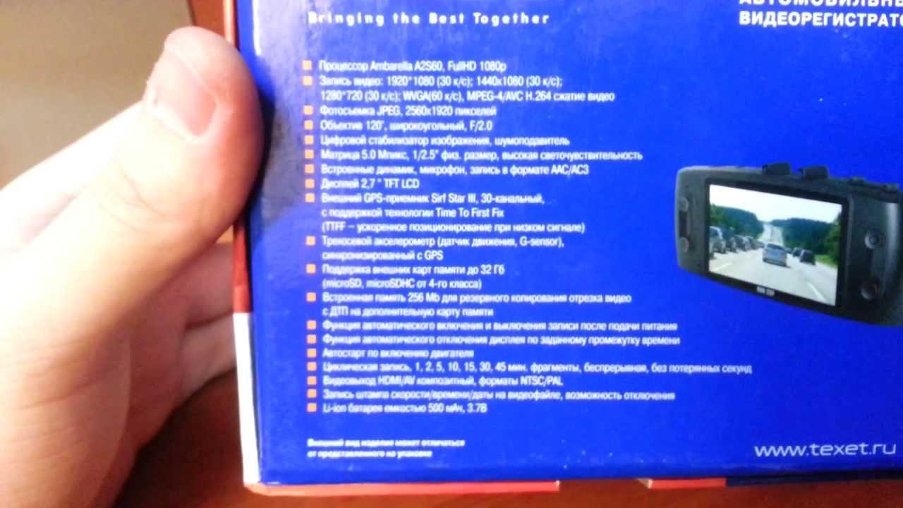 инструкция по прошивке видеорегистратора texet dvr 1gp