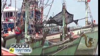 行政院農業委員會漁業署