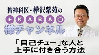 心と身体の病気を予防する41の方法」123分の解説動画を無料プレゼント中! http://01.futako.info/b/yobou41.html.
