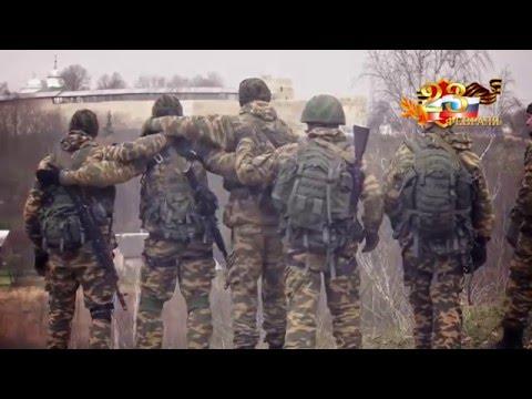 Поздравление с праздником, с 23 февраля, Днем защитника Отечества.