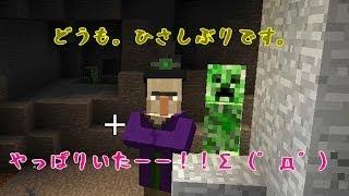 【たこらいす】ほのぼのマイクラゆっくり実況  PART109 【マインクラフト】 (洞窟探検!! 編)