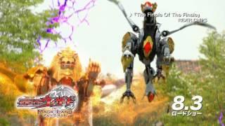 劇場版 仮面ライダーウィザード in Magic Land この夏は、サンバdeショ...