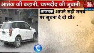 Pathankot Attack: Terrorists Had Stolen Gurdaspur SP's Car