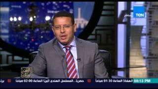 فيديو.. سر ظهور وزيرة الهجرة بفستان قديم أثناء حلف اليمين