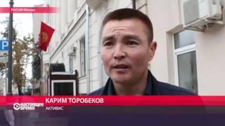 Хватит разврата: члены киргизской диаспоры в Москве требуют закрыть киргизские кафе и клубы