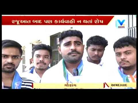 Ahmedabad: NSUI Activists Protest against Exam fees at GTU College | Vtv News