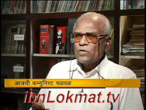 Great bhet with Comrade Govind Pansare Part 1 of 10