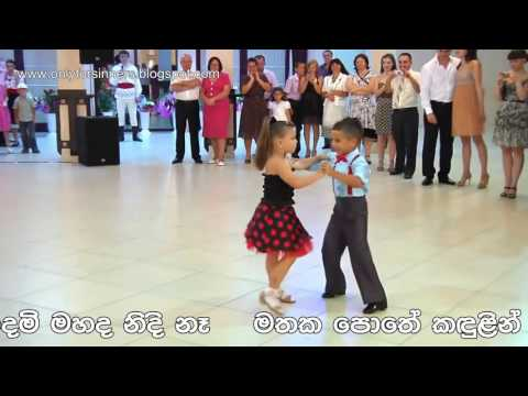 Tharuda nidana තරුද නිදන මහ රෑ Karaoke FXV-007