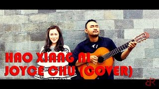 Joyce Chu 四葉草 [好想你~Hao Xiang Ni ~ I Miss You Cover by Ricky Binta & DJ( Xiaojia)