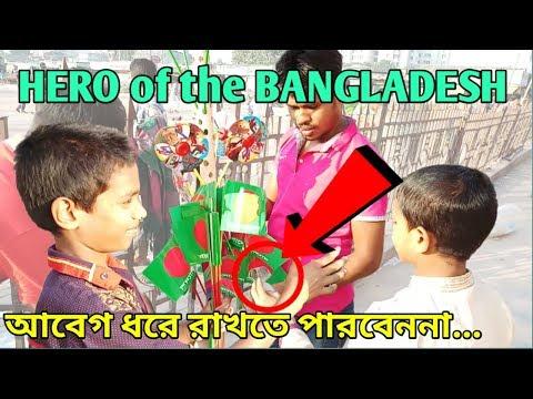 National Flag || The Real Hero Of BANGLADESH || Latest Most Inspirational Short Film Of BANGLADESH
