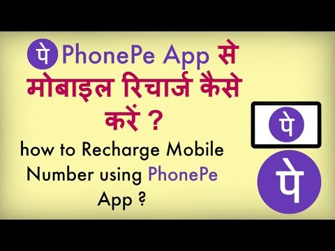 mobiles uses misuses in hindi I want a short essay on use and misuse of mobile phones in hindi language please.