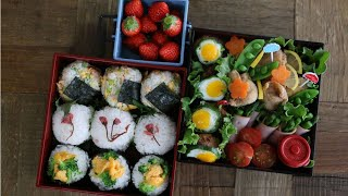【お花見弁当】簡単おかずで子供も喜ぶ🌸春のおにぎり3種のお重弁当〜486時限目