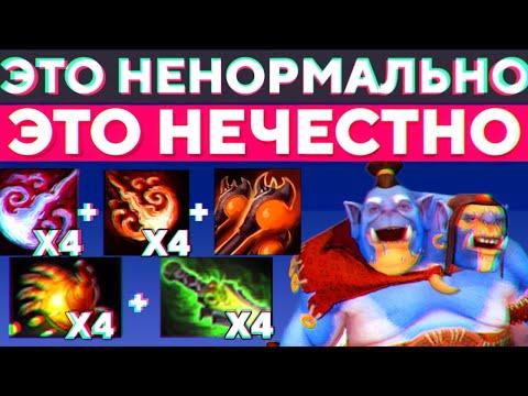 СОЛО МИД ОГР